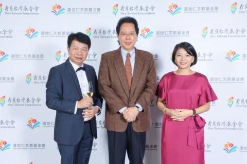 拿督劉康捷受邀出席「2019 iSee Design 薈萃之夜」
